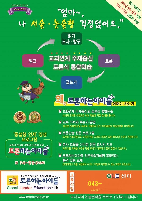 new)시안6.jpg